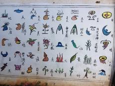 Eine alte Wandbemalung auf Chinesisch und Einheimischen Schrift
