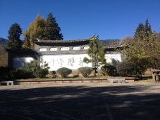 Ein noch älteres Dorf als Naxi, Lijiang Asia Dorf